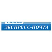 logo_exppochta