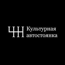 культавто_лого