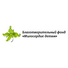 милосердие детям_лого