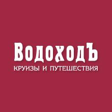 водоход лого