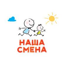 logo_smena