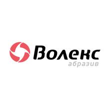 волекс_лого