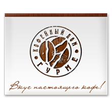гурме_лого