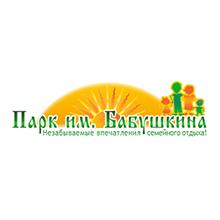 паркбабушкина_лого